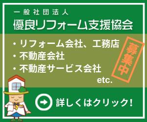 株式会社COLORS JAPAN
