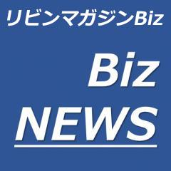MagaZine Biz News
