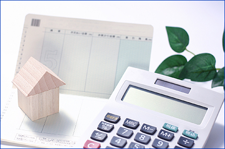 不動産買取に関する税金