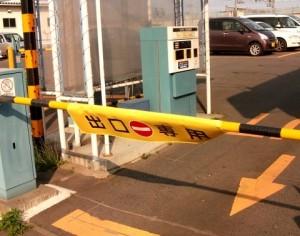 駐車場として土地活用するメリット・デメリット(駐車場の種類別)