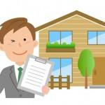 不動産を高く売るために一括査定サイトが大活躍する理由