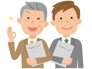 賃貸物件オーナー必見!管理会社を見極める3つのポイント