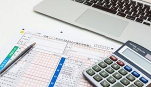 不動産売却した際の確定申告の必要書類と時期について