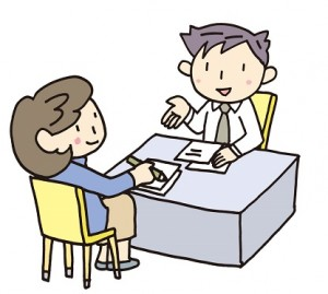 やさしく解説!不動産売却の税金控除の一覧【自宅(マイホーム)編】