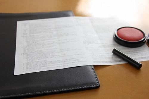 不動産買取に必要な書類