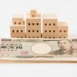 家賃収入の税金と経費の考え方
