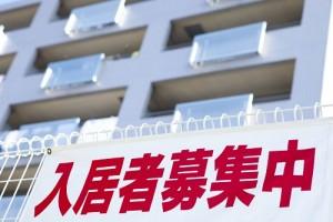 アパート経営・マンション経営において入居率をアップさせる方法とは