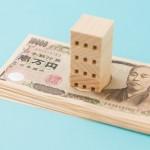 アパート経営・マンション経営にかかる税金と税金対策