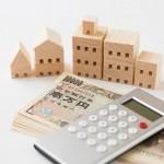 アパート経営・マンション経営は節税対策として効果があるか