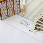アパート経営・マンション経営における金利上昇のリスクと備え