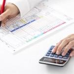 アパート経営・マンション経営における個人事業税の計算方法