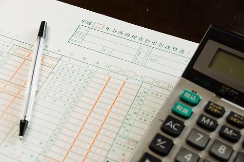 アパート経営・マンション経営における所得税の計算方法