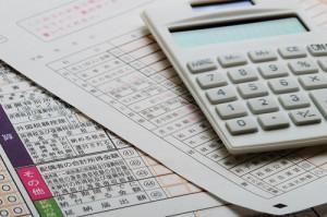 賃貸併用住宅の確定申告方法について