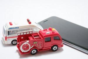 賃貸併用住宅のための火災保険とは