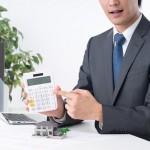 不動産相続税の計算方法について