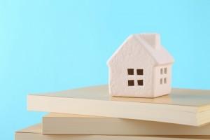 一戸建ての賃貸併用住宅を運用するには
