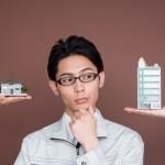 賃貸併用住宅は固定資産税と相続税対策になるのか