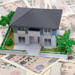 マイナス金利による住宅ローン 変動と固定の違い