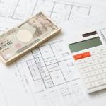 賃貸併用住宅の建設費用の目安