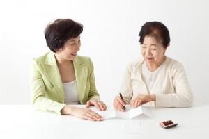 不動産の相続登記の手続き・申請方法と期限