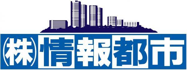 株式会社情報都市