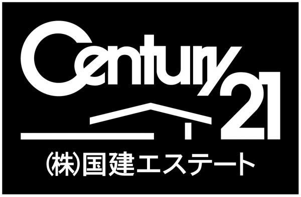 センチュリー21 株式会社国建エステート