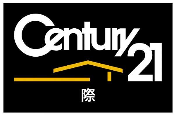 センチュリー21 株式会社際和歌山店