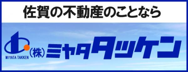 株式会社ミヤタタッケン