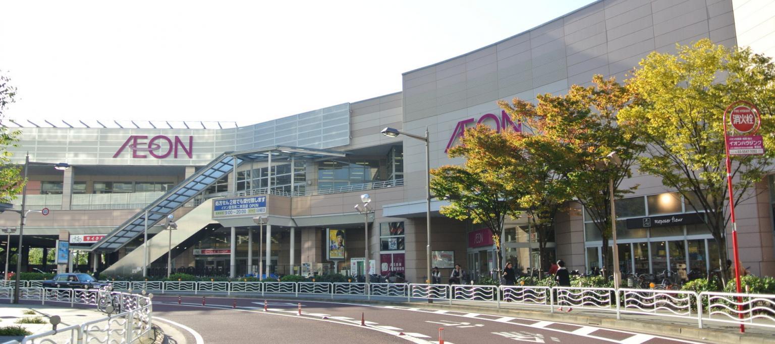 イオンモール株式会社 イオンハウジング東雲店