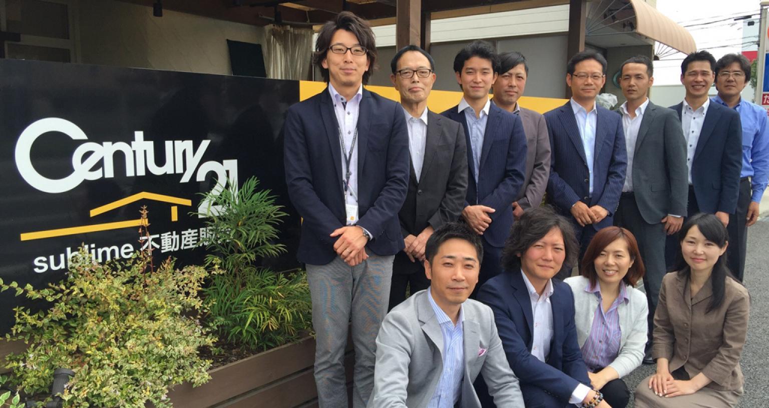 センチュリー21 株式会社sublime不動産販売