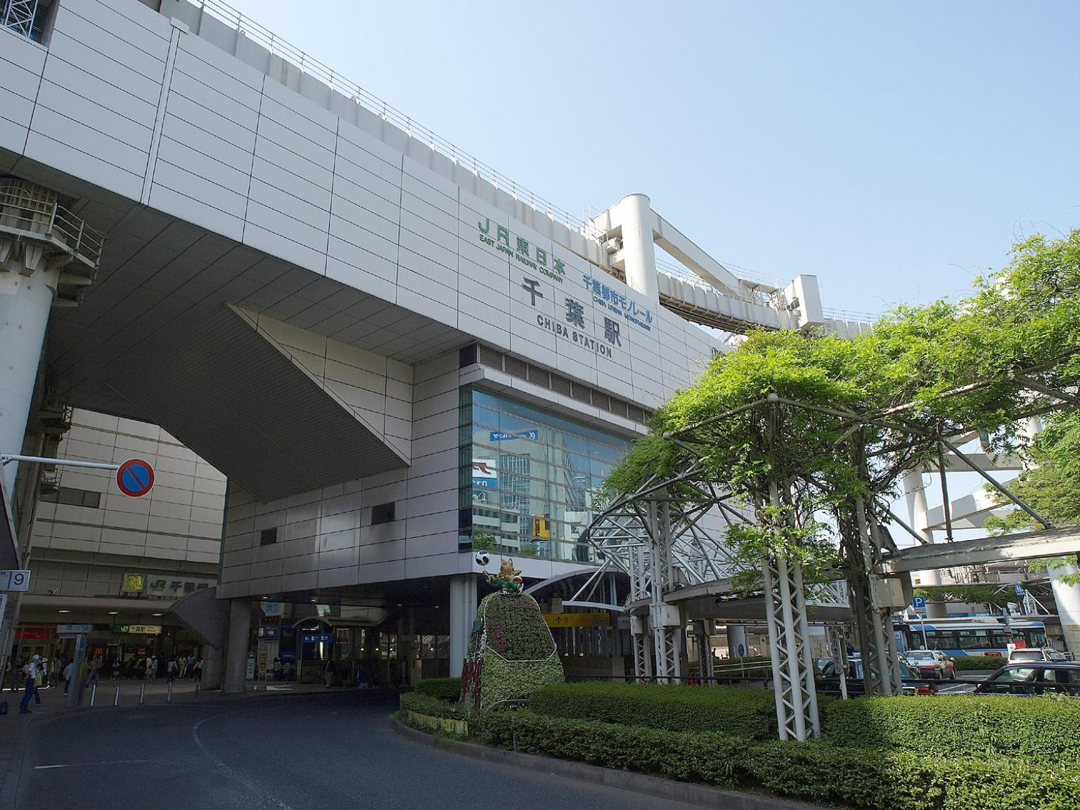 南総キングダム株式会社 千葉土地建物管理 千葉支店