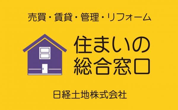 日経土地株式会社