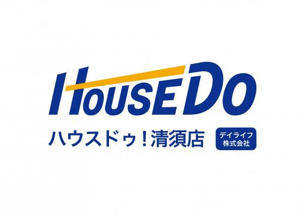 ハウスドゥ! 清須店 デイライフ株式会社