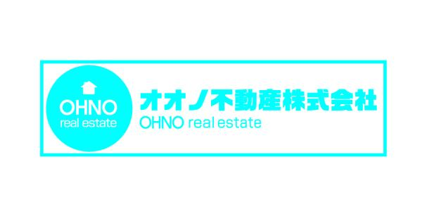 オオノ不動産株式会社