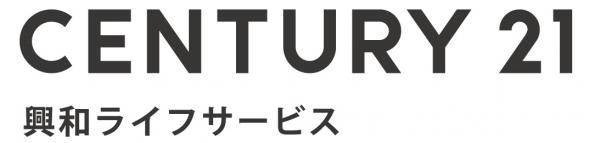 センチュリー21 興和ライフサービス株式会社