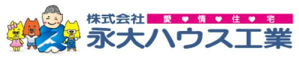 株式会社永大ハウス工業 桜ヶ丘店