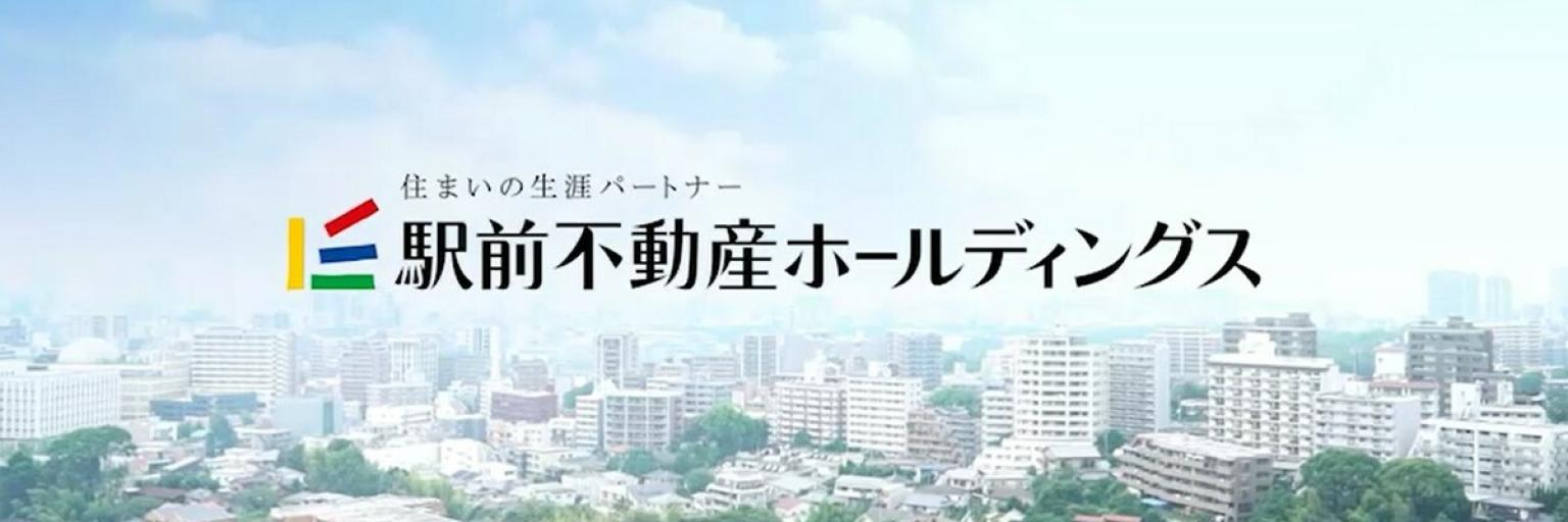 株式会社駅前不動産 佐賀北店