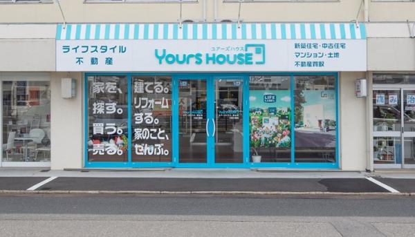 YoursHOUSE郡山店