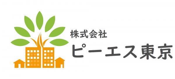 株式会社ピーエス東京 アパマンショップ調布店