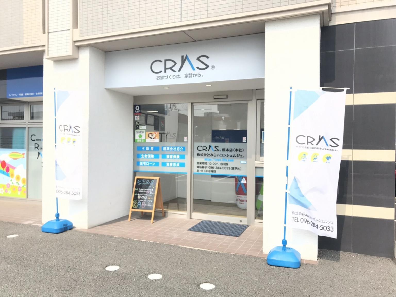 CRAS 熊本店 株式会社みらいコンシェルジュ
