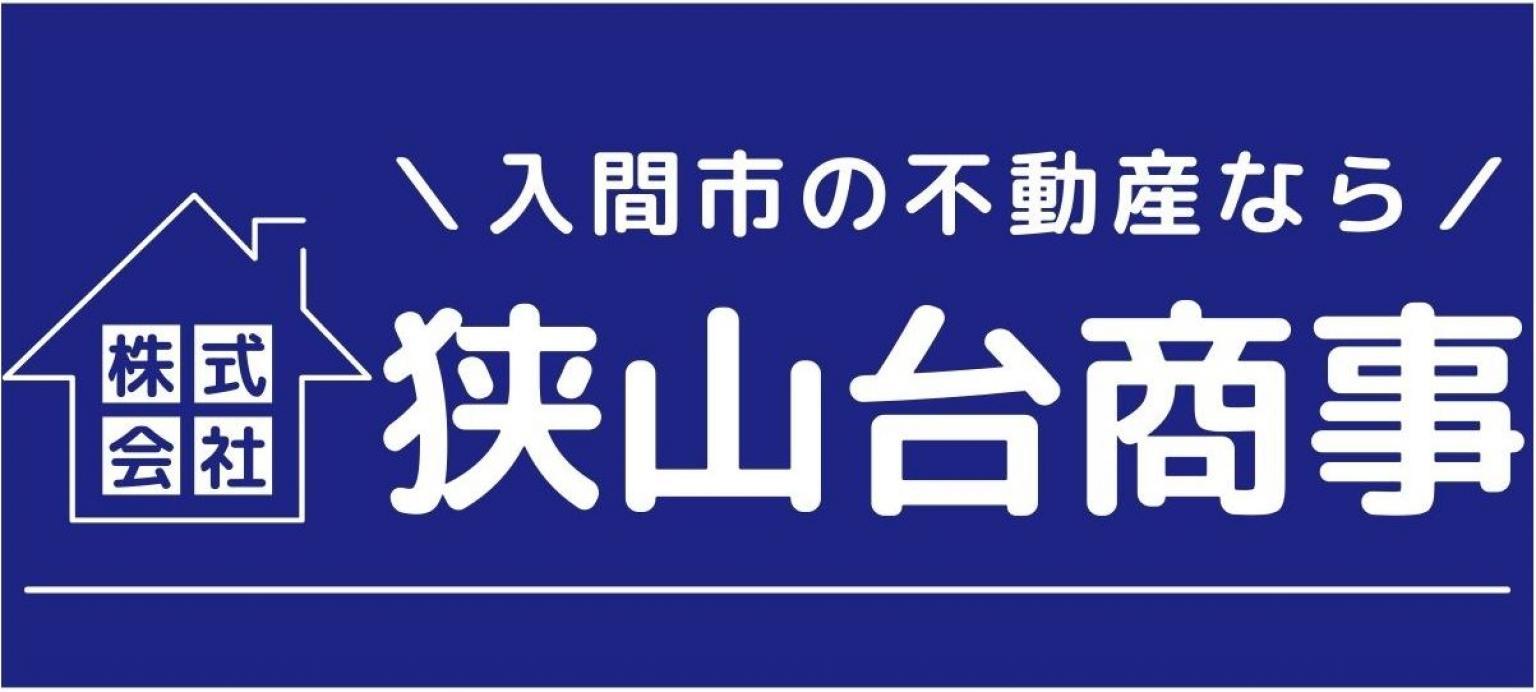 株式会社狭山台商事