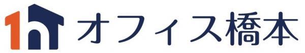 株式会社オフィス橋本