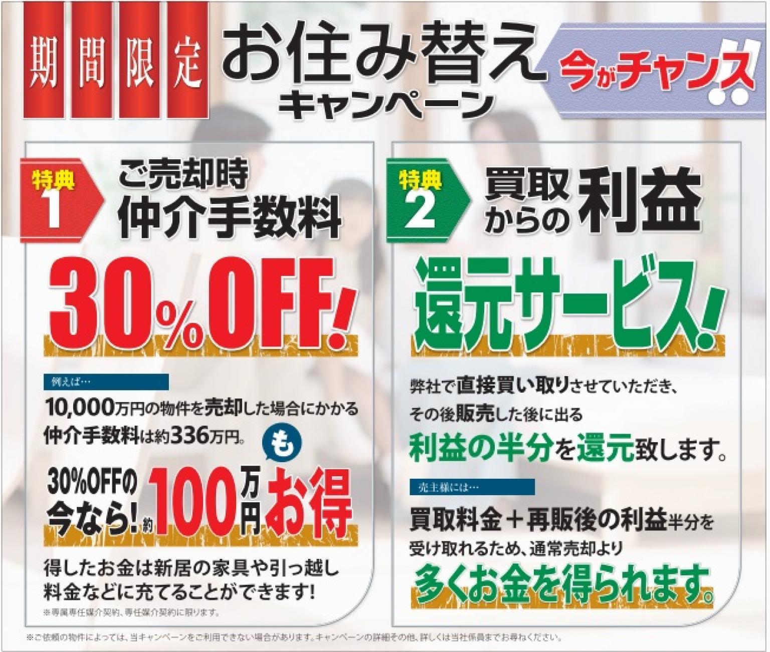 株式会社アドキャスト 新宿支店