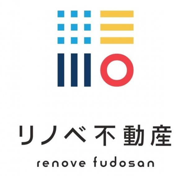 リノベ不動産 上越西店 株式会社MATSUI企画設計