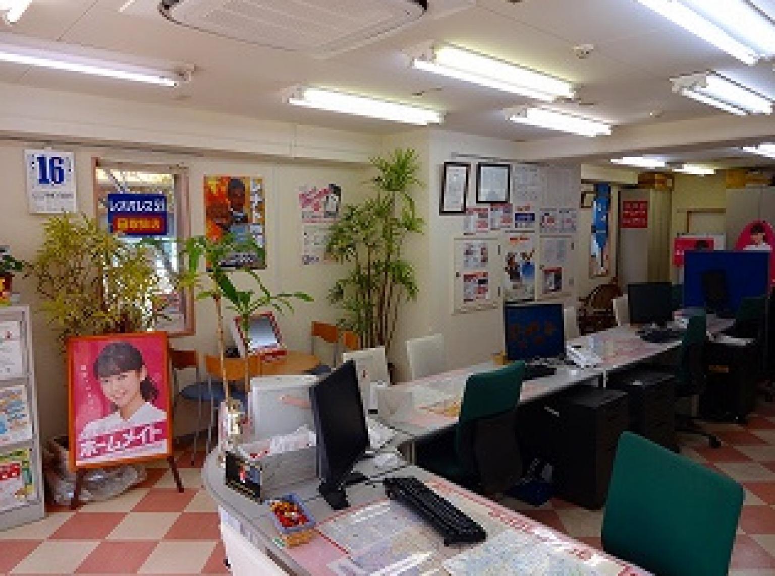 ホームメイト 新川崎鹿島田店 株式会社アイケイ不動産センター
