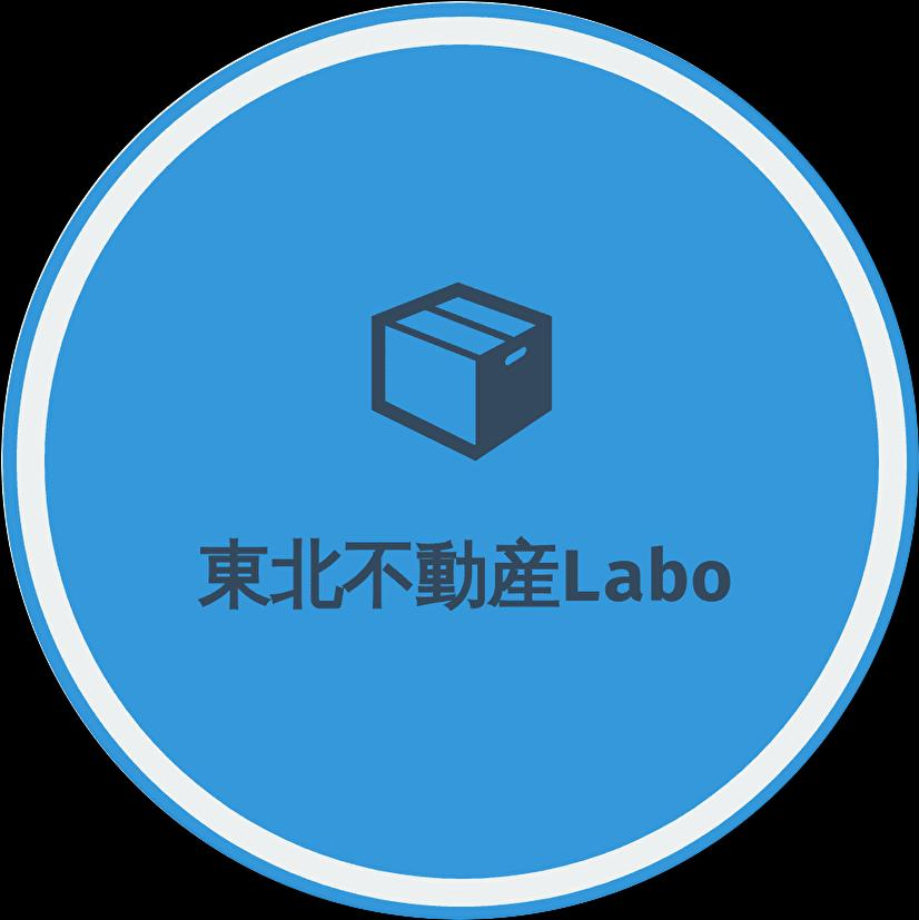 株式会社東北不動産Labo