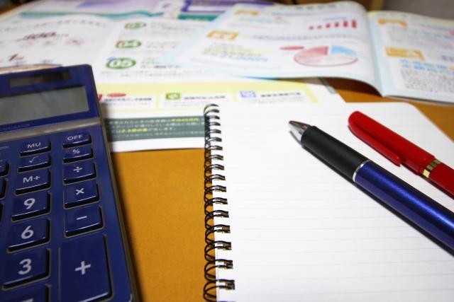不動産の売却にはどんな税金がかかるの?