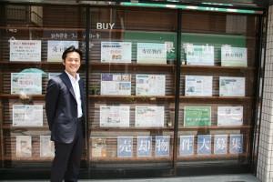 【インタビュー】マンション売却が成功しやすい時期や季節ってあるの?